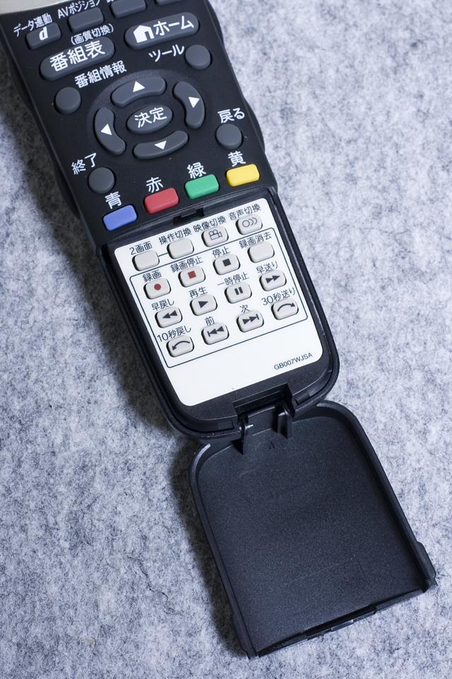 SHARP:シャープの32V型液晶テレビ:TV、LED AQUOS:アクオス「LC-32V7」-12