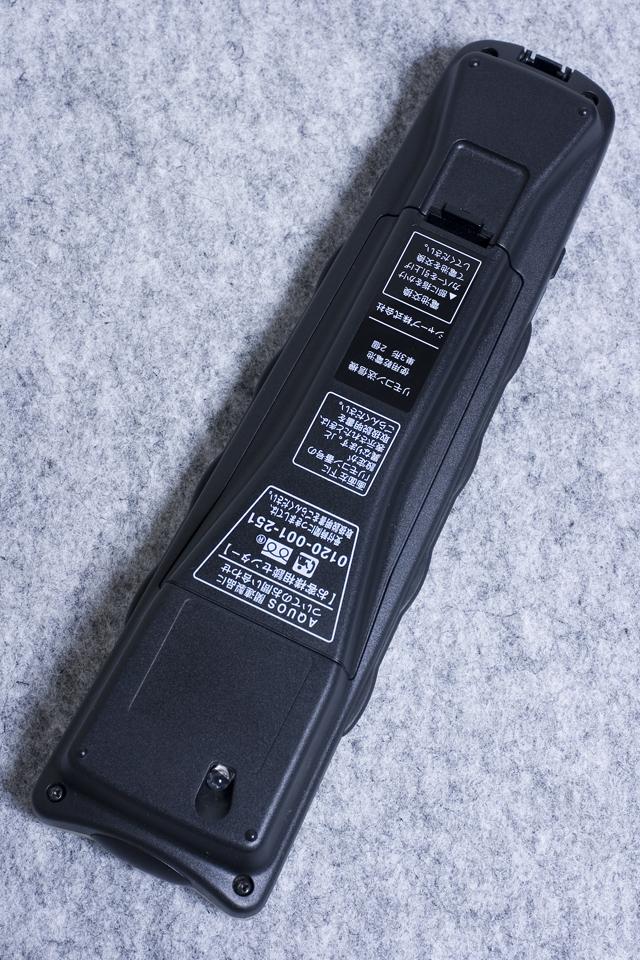 SHARP:シャープの32V型液晶テレビ:TV、LED AQUOS:アクオス「LC-32V7」-13