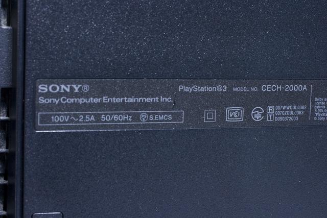 SONY:ソニーのPS3:プレイステーション3「CECH-2000A」-08