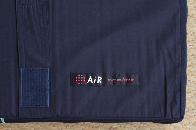 東京西川のコンディショニグマットレス「Air 01:エアー・ファースト」-06