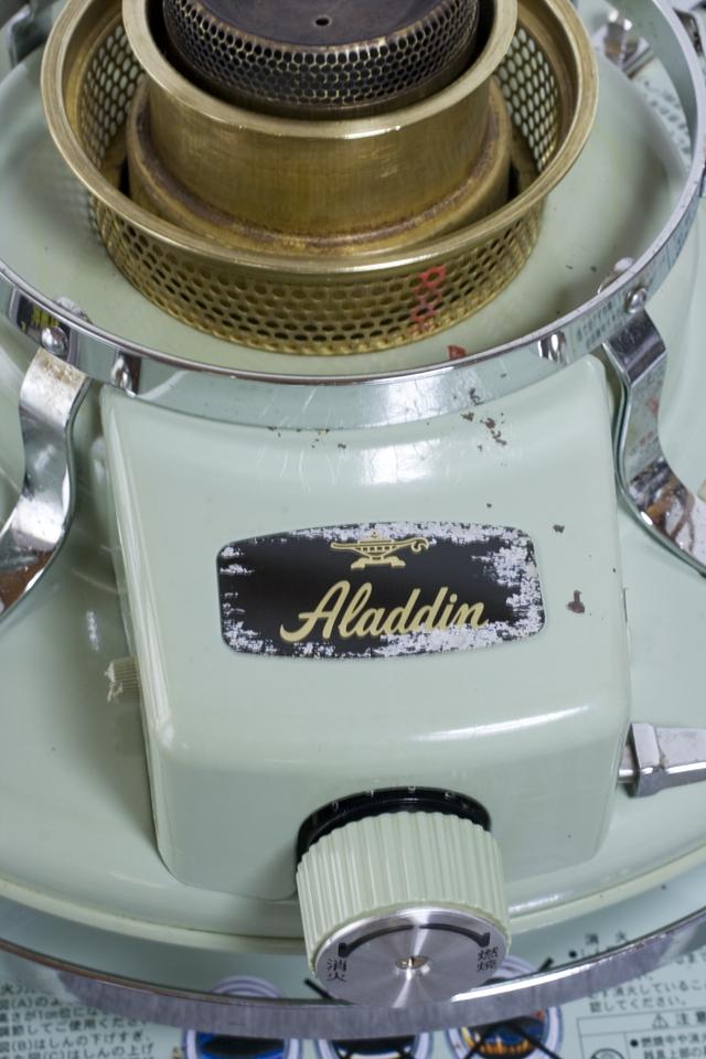 Aladdin:アラジンの石油ストーブ「BLUE FLAME:ブルーフレーム」-24