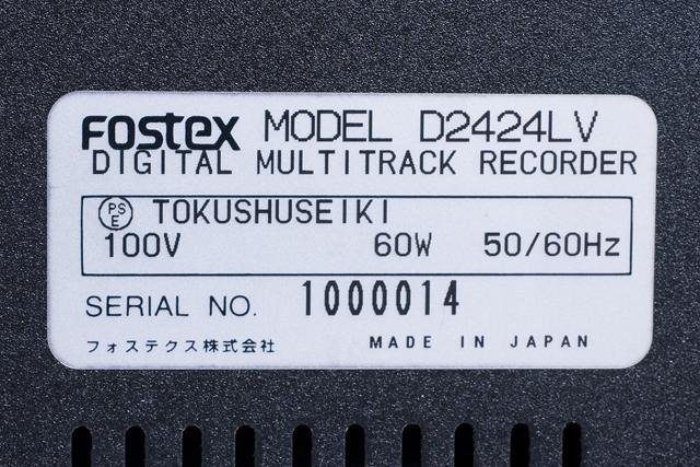 FOSTEX:フォステクスのデジタルマルチトラックレコーダー「D2424LV」-07