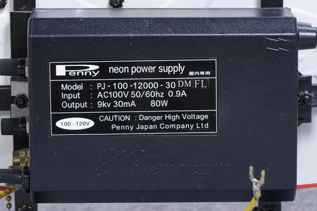 Penny Japan:ペニージャパンの「Coca-Cola:コカ・コーラ」ネオン管サイン看板-08