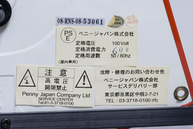 Penny Japan:ペニージャパンの「Coca-Cola:コカ・コーラ」ネオン管サイン看板-09