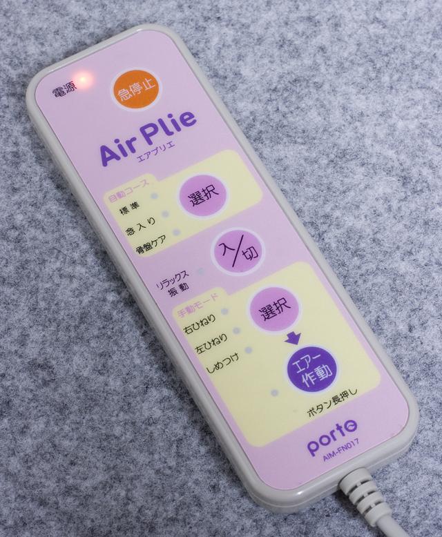 porto:ポルトのコアストレッチ「Air Plie:エアプリエ|AIM-FN017」-06
