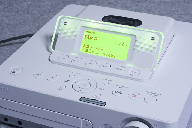 SONY:ソニーのシステムステレオ、HDDコンポ「CMT-E350HD」-02