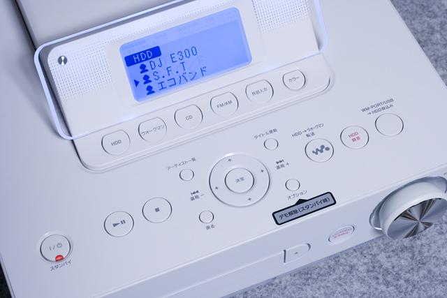 SONY:ソニーのシステムステレオ、HDDコンポ「CMT-E350HD」-03