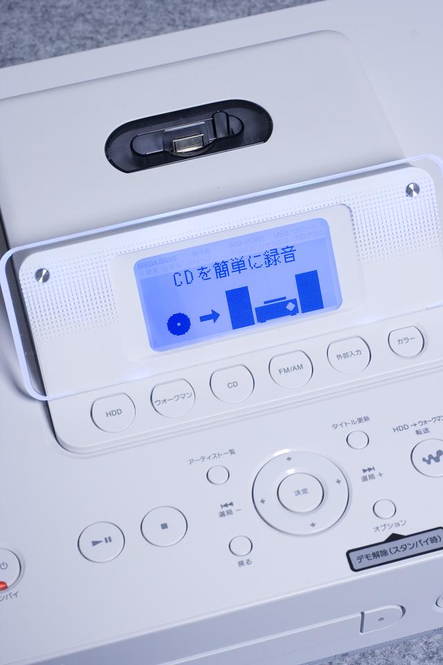 SONY:ソニーのシステムステレオ、HDDコンポ「CMT-E350HD」-04