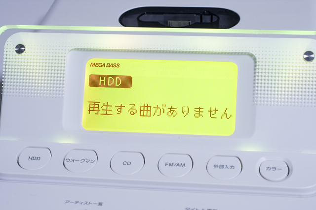 SONY:ソニーのシステムステレオ、HDDコンポ「CMT-E350HD」-05