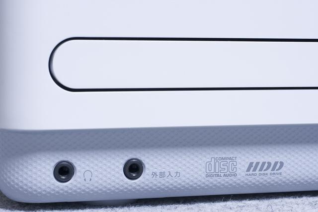 SONY:ソニーのシステムステレオ、HDDコンポ「CMT-E350HD」-08