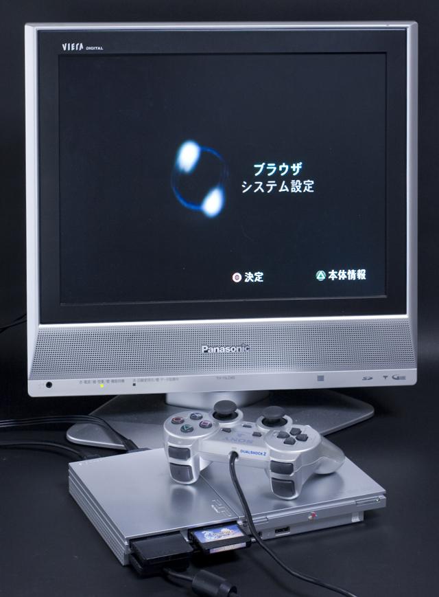 SONY:ソニーのPS2:プレイステーション2「SCPH-90000」-03