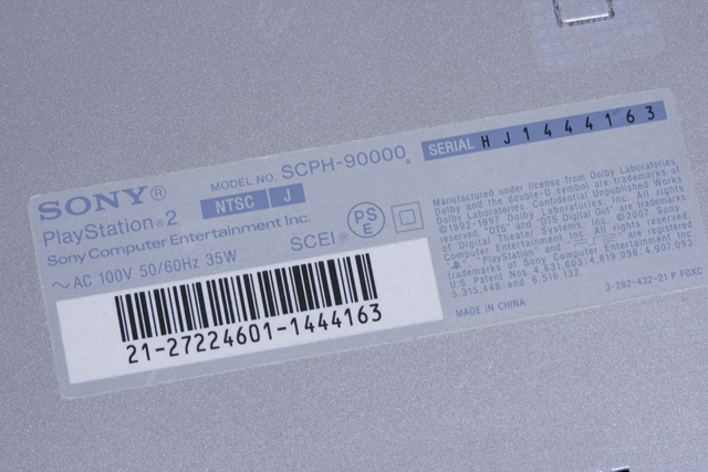 SONY:ソニーのPS2:プレイステーション2「SCPH-90000」-11