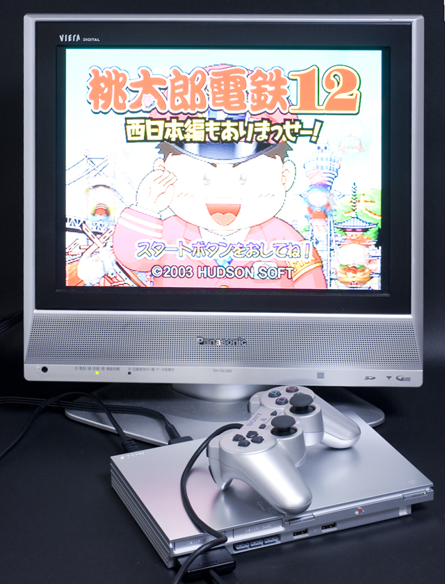 SONY:ソニーのPS2:プレイステーション2「SCPH-90000SS」-03