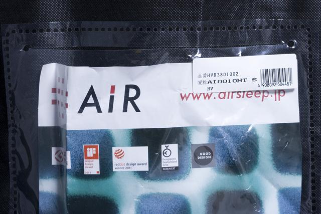 東京西川のコンディショニグマットレス「Air 01:エアー・ファースト」-10