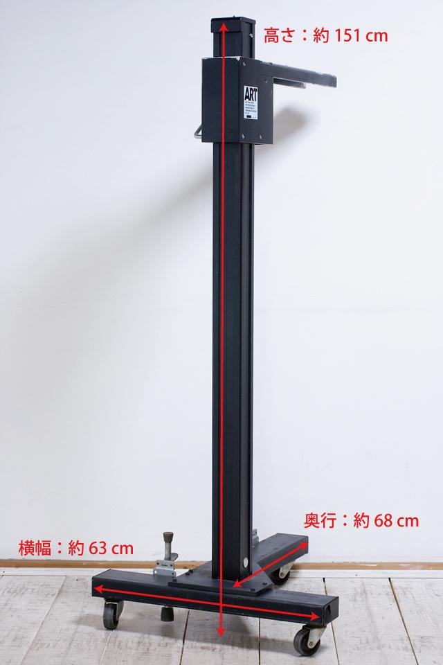 カメラスタンド、TOMIYAMA SEISAKUSHOの「ART STAND|PRO 55」-02a