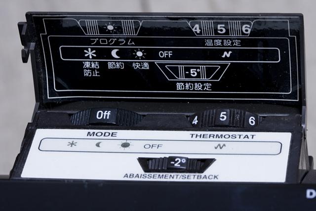 フランス「CAMPA:キャンパ社」の遠赤外線パネルヒーター、「VERLYS:ベルリス|X VER 10」-06