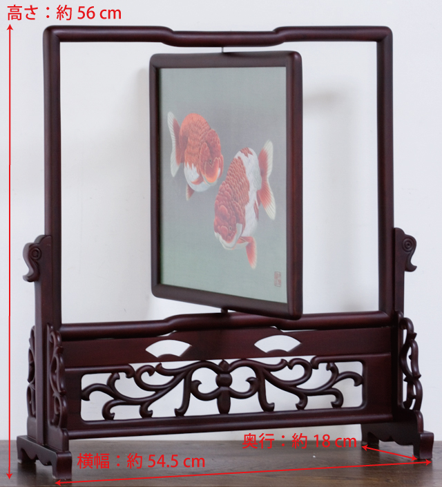 古い中国刺繍の硯屏-02a