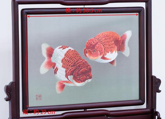 古い中国刺繍の硯屏-03a