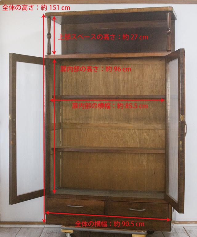 アンティークな古いモールガラスの収納棚-02a