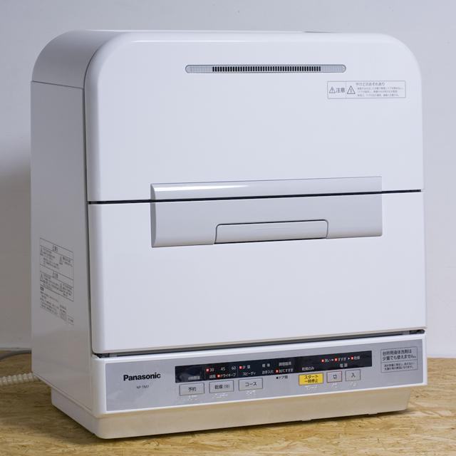 Panasonic:パナソニックの食器洗い乾燥機「NP-TM7」-01