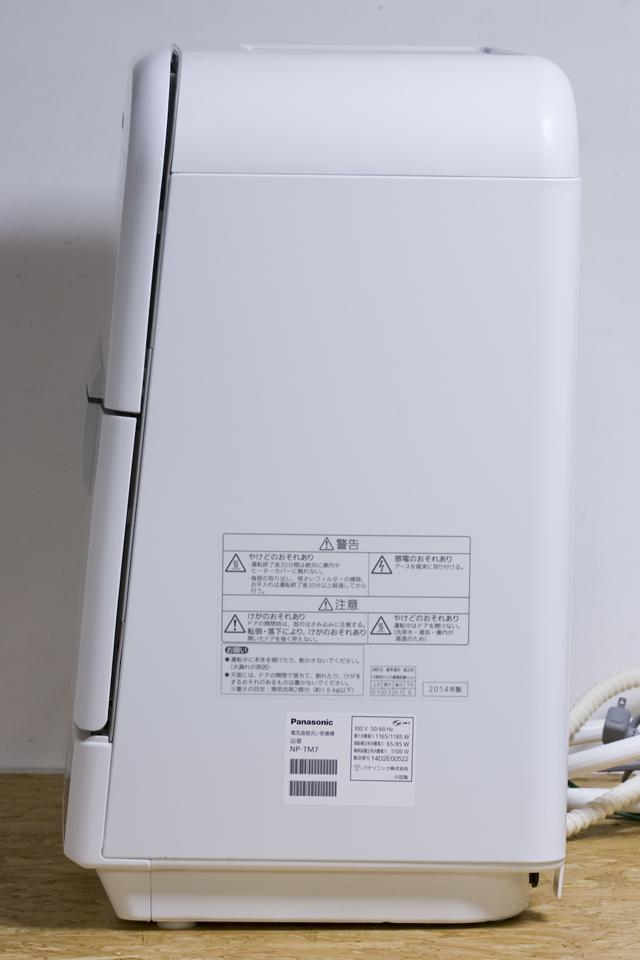 Panasonic:パナソニックの食器洗い乾燥機「NP-TM7」-03