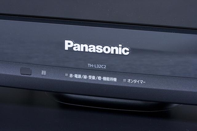 Panasonic:パナソニックの32V型液晶テレビ:TV、VIERA:ビエラ「TH-L32C2」-03