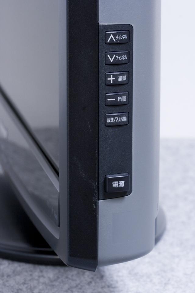 Panasonic:パナソニックの32V型液晶テレビ:TV、VIERA:ビエラ「TH-L32C2」-08
