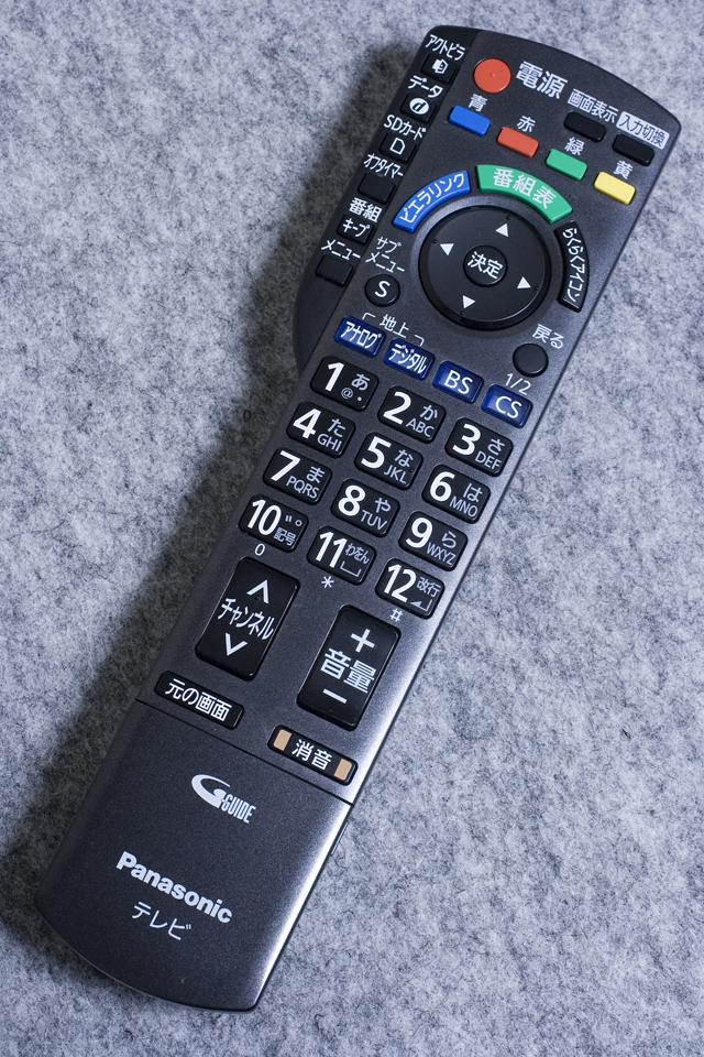 Panasonic:パナソニックの32V型液晶テレビ:TV、VIERA:ビエラ「TH-L32C2」-09