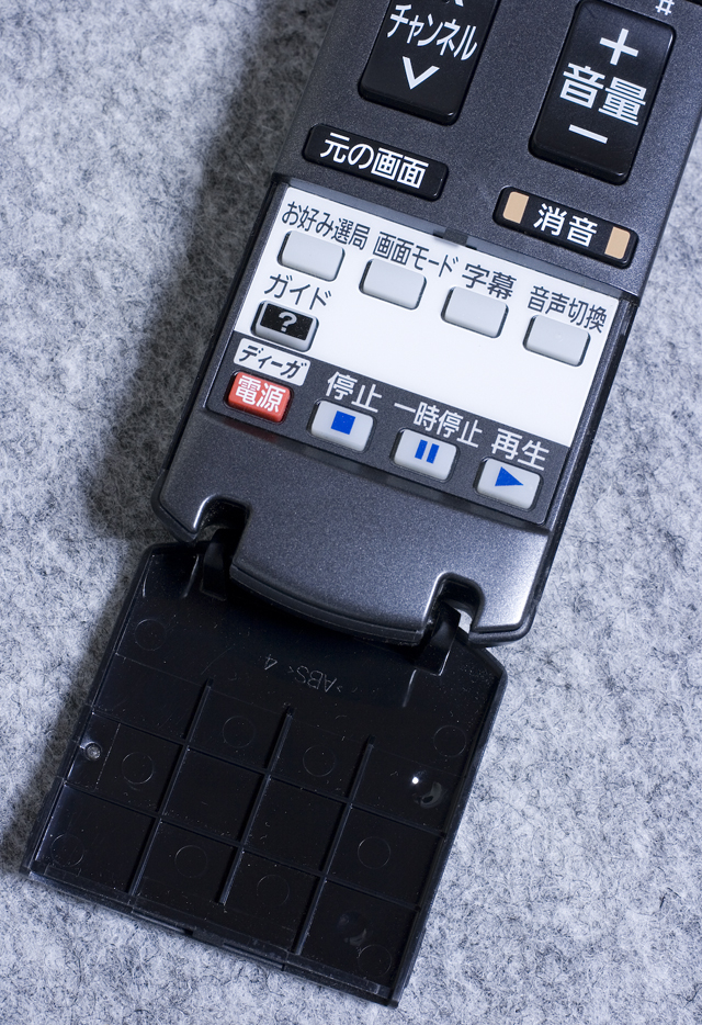 Panasonic:パナソニックの32V型液晶テレビ:TV、VIERA:ビエラ「TH-L32C2」-10