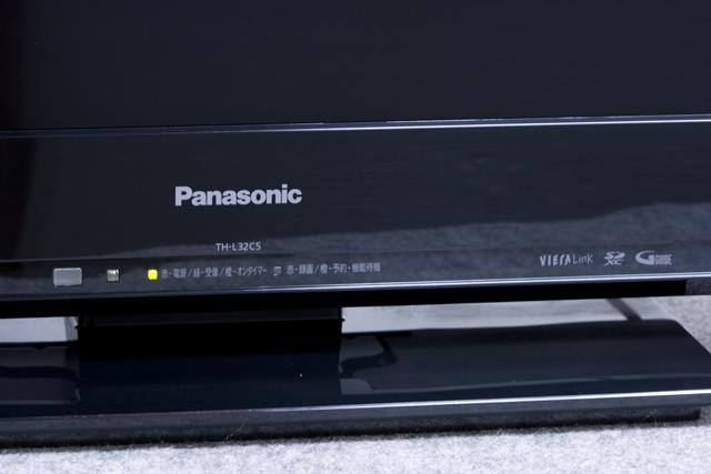 Panasonic:パナソニックの32V型液晶テレビ:TV、VIERA:ビエラ「TH-L32C5」-02