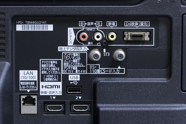Panasonic:パナソニックの32V型液晶テレビ:TV、VIERA:ビエラ「TH-L32C5」-05
