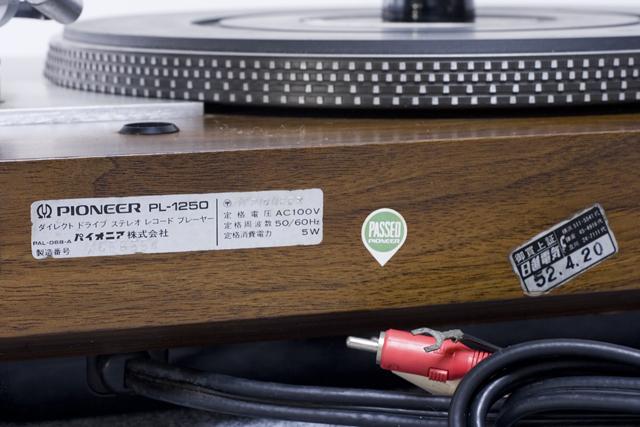 Pioneer:パイオニアのDDレコードプレーヤー「PL-1250」-07