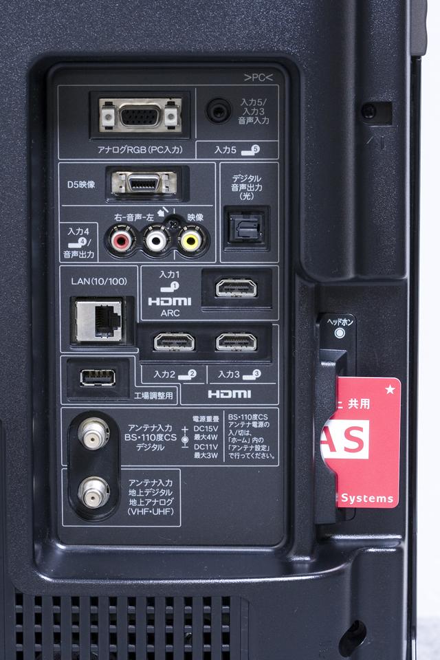 SHARP:シャープの32V型液晶テレビ:TV、AQUOS:アクオス「LC-32E9」-06