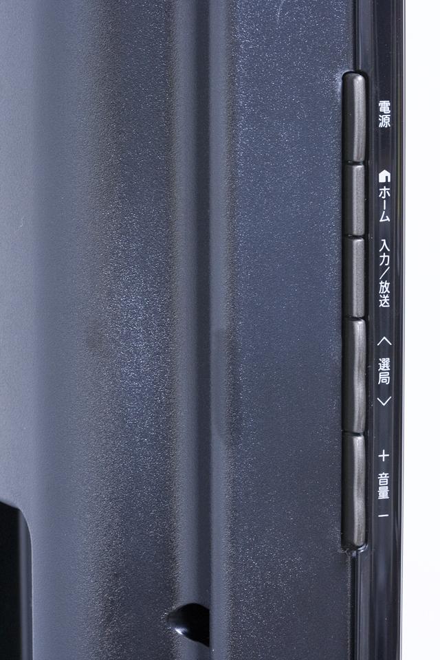 SHARP:シャープの32V型液晶テレビ:TV、AQUOS:アクオス「LC-32E9」-08