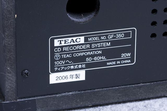 TEAC:ティアックのターンテーブル付CDレコーダー「GF-350」-08
