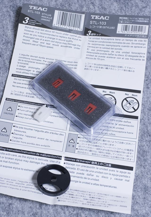 TEAC:ティアックのターンテーブル付CDレコーダー「GF-350」-11