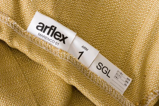 arflex:アルフレックスの2P Sofa:二人掛けソファ「MARENCO:マレンコ」-11