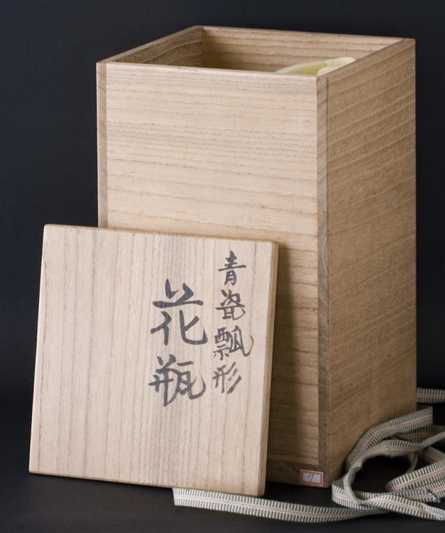 人間国宝陶芸家「清水卯一」青磁瓢形花瓶-10