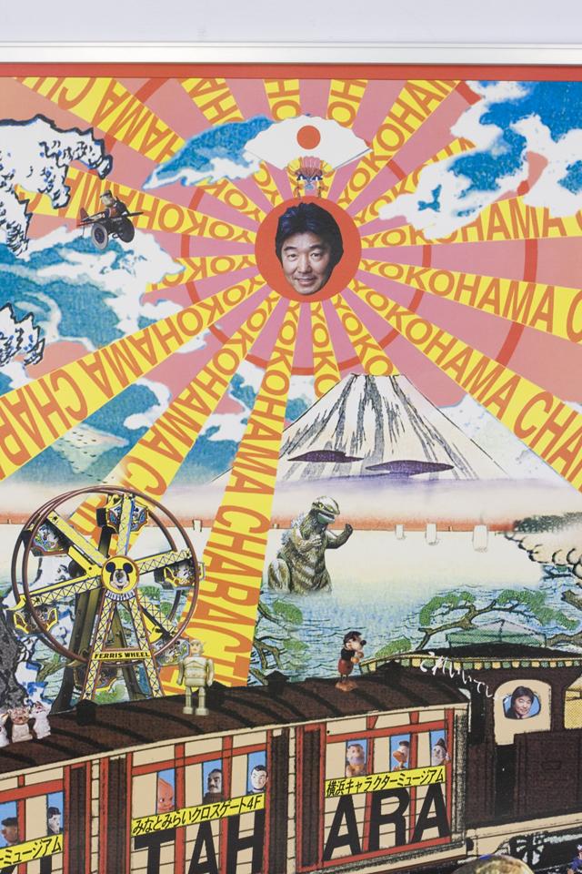 「横尾忠則」の横浜キャラクターミュージアムポスター-02
