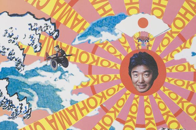 「横尾忠則」の横浜キャラクターミュージアムポスター-03