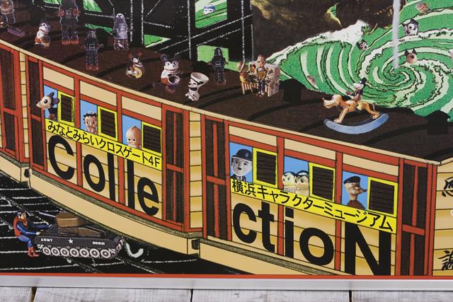 「横尾忠則」の横浜キャラクターミュージアムポスター-07