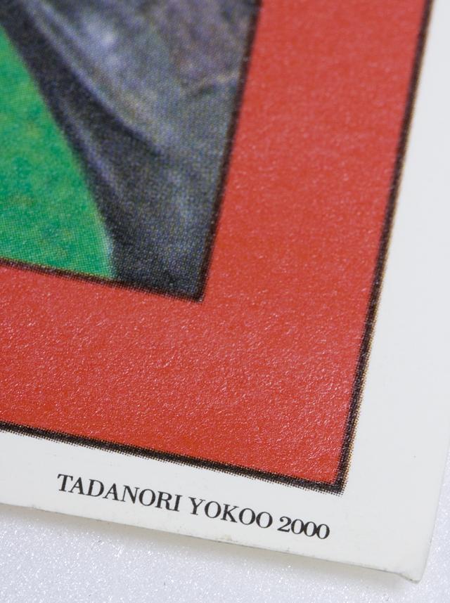 「横尾忠則」の横浜キャラクターミュージアムポスター-10