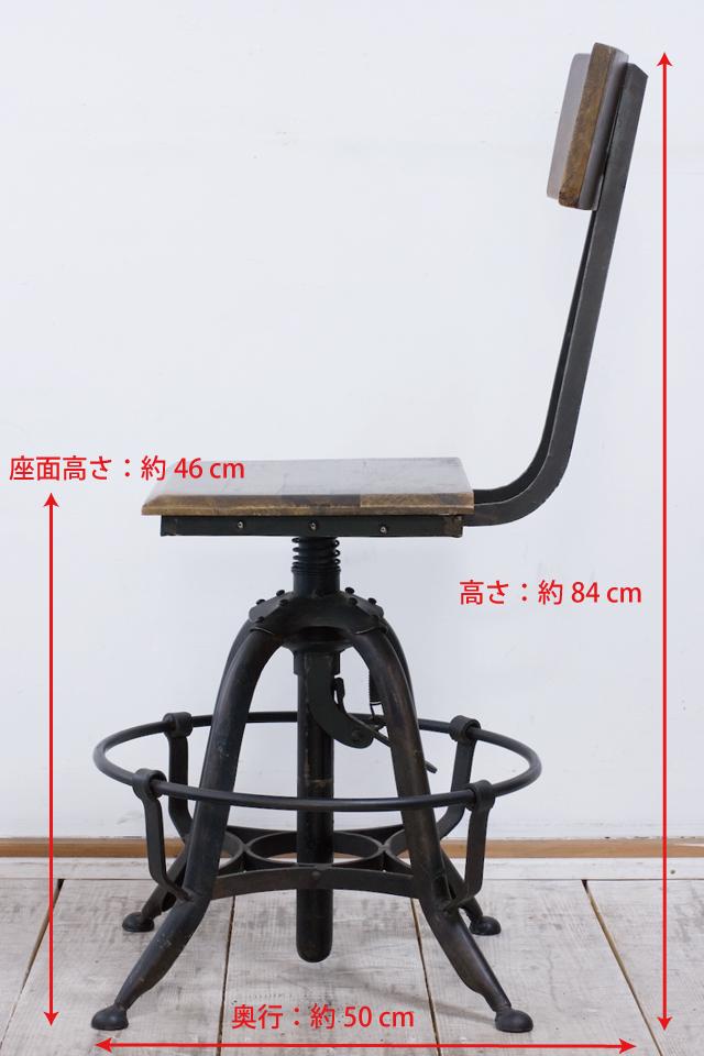 インダストリアルチェア|鉄脚回転椅子-03a