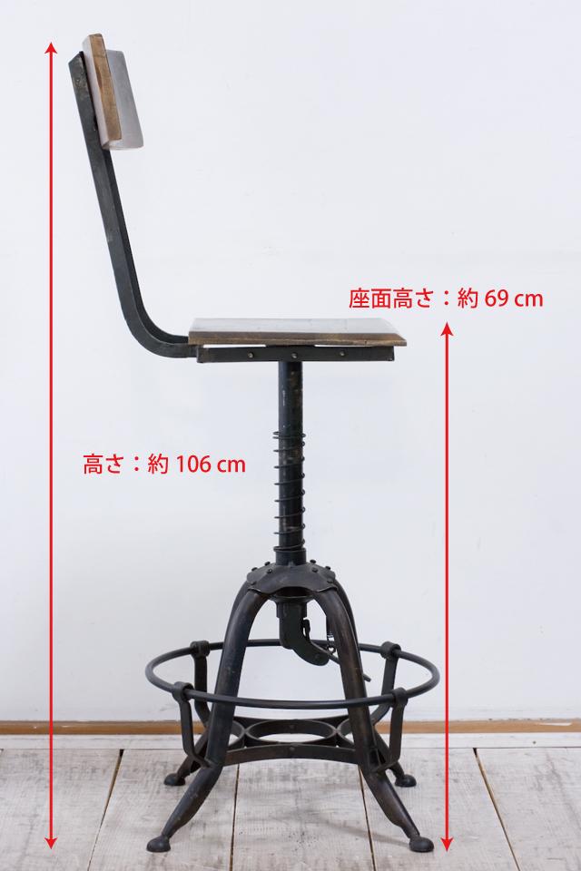 インダストリアルチェア|鉄脚回転椅子-05a