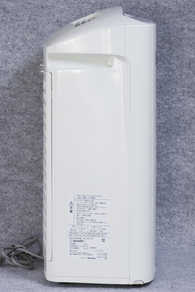 SHARP:シャープのプラズマクラスター搭載加湿空気清浄機「KC-A50」-05