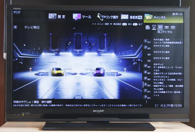 SHARP:シャープの32V型液晶テレビ:TV、AQUOS:アクオス「LC-32H10」-02