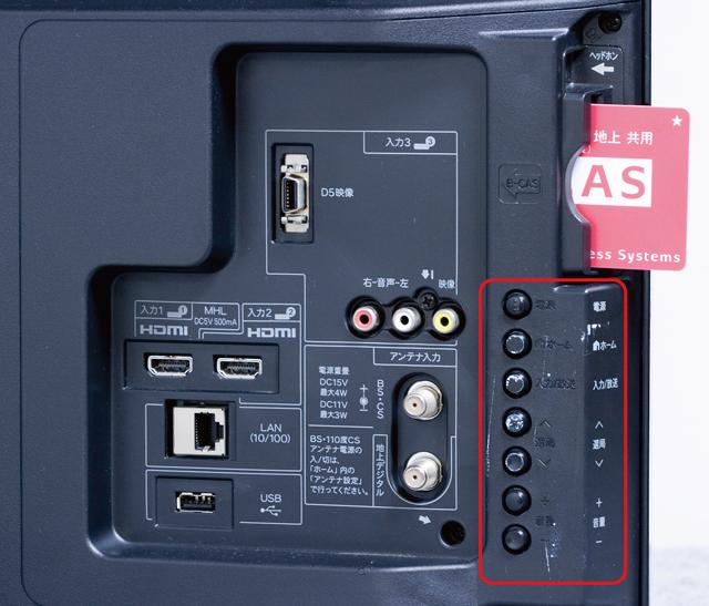 SHARP:シャープの32V型液晶テレビ:TV、AQUOS:アクオス「LC-32H10」-08a
