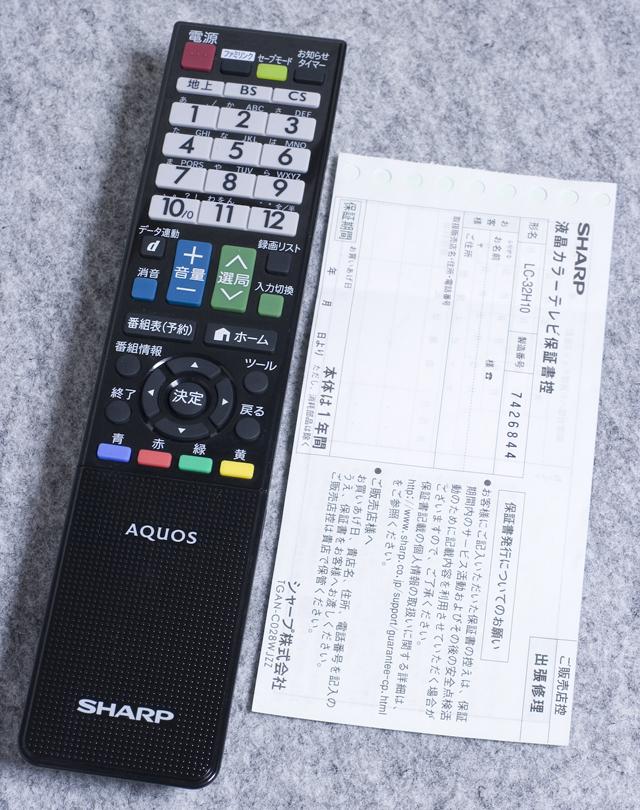 SHARP:シャープの32V型液晶テレビ:TV、AQUOS:アクオス「LC-32H10」-10