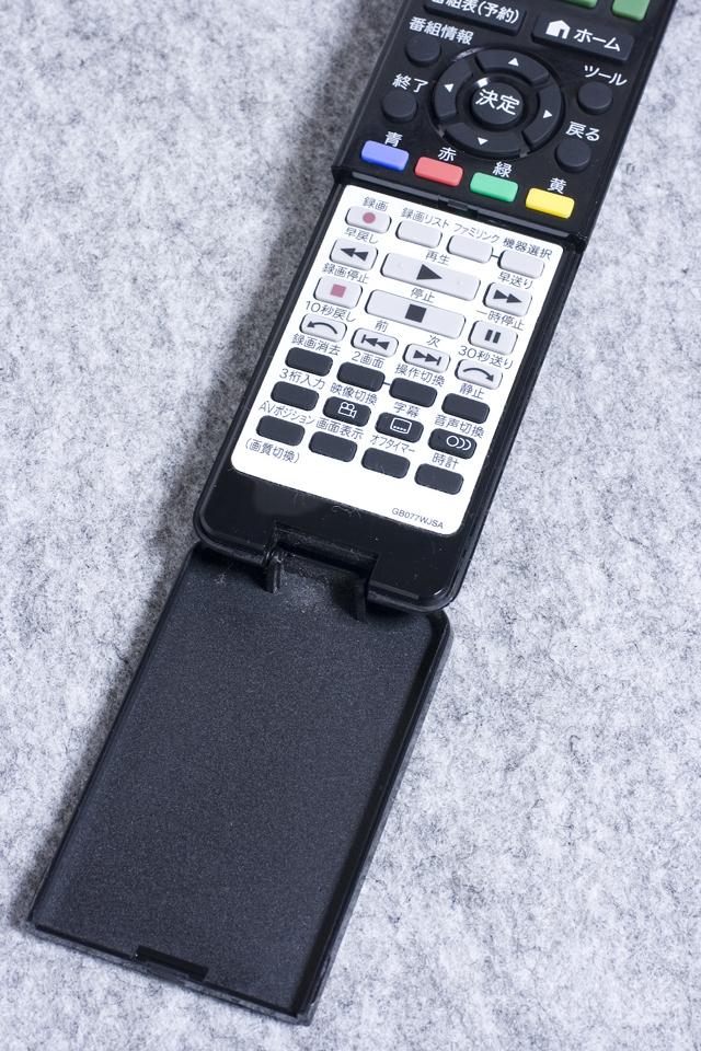 SHARP:シャープの32V型液晶テレビ:TV、AQUOS:アクオス「LC-32H10」-11