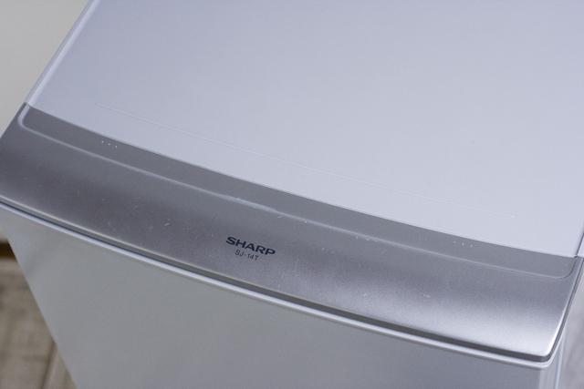 SHARP:シャープの2ドア冷蔵庫「SJ-14T」-08